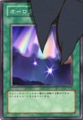 AuroraDraw-JP-Anime-5D