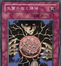 BlastHeldbyaTribute-JP-Anime-DM