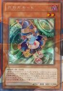 GagagaChild-JP-Anime-ZX