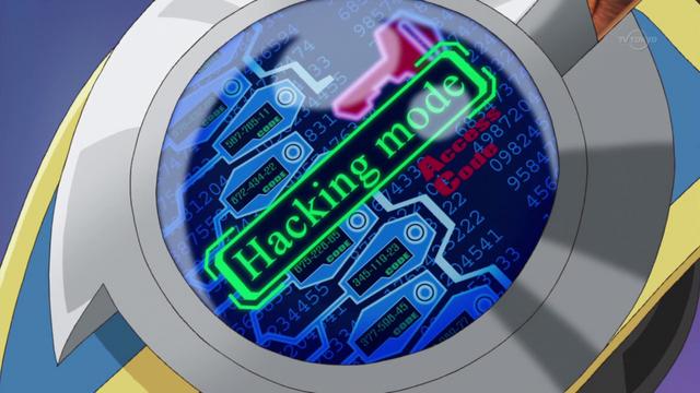 File:Hacking Mode.png