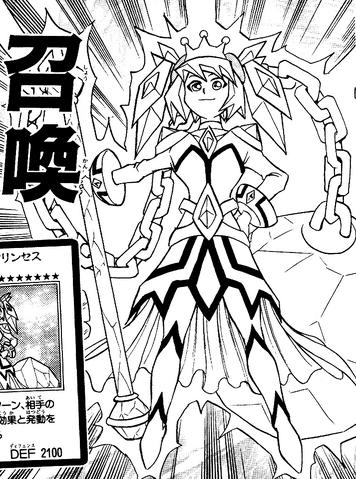 File:BlizzardPrincess-JP-Manga-GX-NC.png