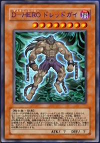 DestinyHERODreadmaster-JP-Anime-GX-AA