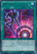 ChaosScepterBlast-20AP-JP-UPR