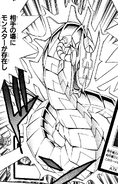 CyberDragon-JP-Manga-GX-NC