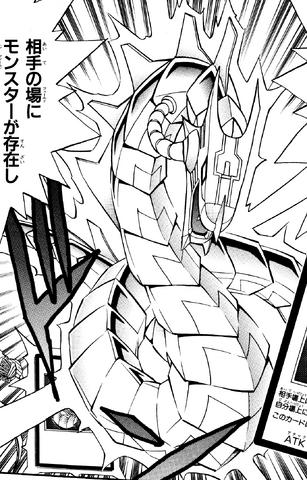 File:CyberDragon-JP-Manga-GX-NC.png