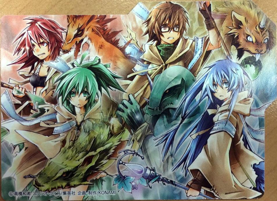 akiza izinski wallpaper