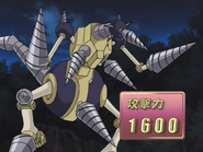 Drillago-JP-Anime-GX-NC
