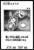 ForbiddenBeastNunurao-JP-Manga-GX