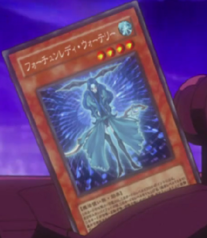 File:FortuneLadyWater-JP-Anime-5D.png