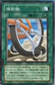 TrainingWheels-JP-Anime-GX