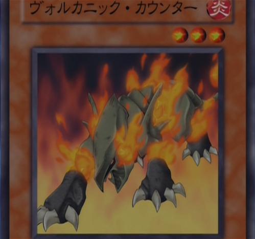 File:VolcanicCounter-JP-Anime-GX.png