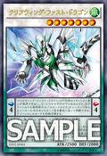 ClearWingFastDragon-YA02-JP-OP