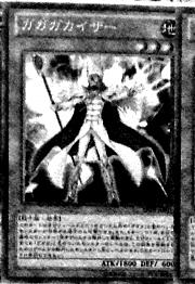 GagagaCaesar-JP-Manga-DZ