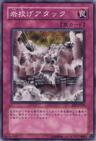 File:RockBombardment-EE3-JP-C.jpg