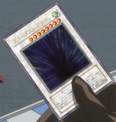 StardustDragon-JP-Anime-MOV2-None