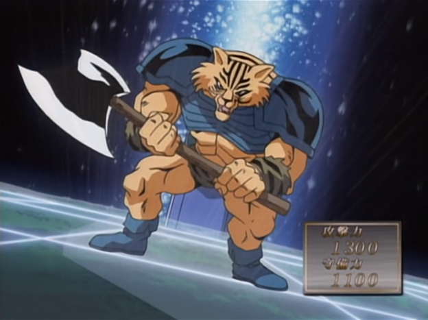 File:TigerAxe-JP-Anime-DM-NC.png