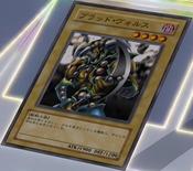 VorseRaider-JP-Anime-DM-2