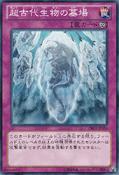 GraveoftheSuperAncientOrganism-DE03-JP-C