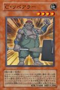 IronChainRepairman-JP-Anime-5D