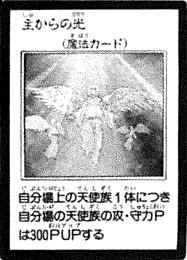 LightoftheMaster-JP-Manga-GX