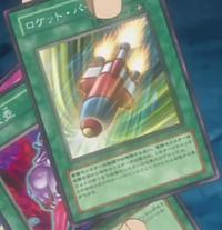 RocketPilder-JP-Anime-5D