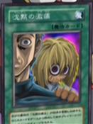 SilentTorment-JP-Anime-GX