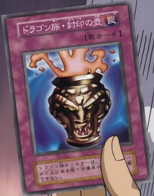 File:DragonCaptureJar-JP-Anime-DM.png