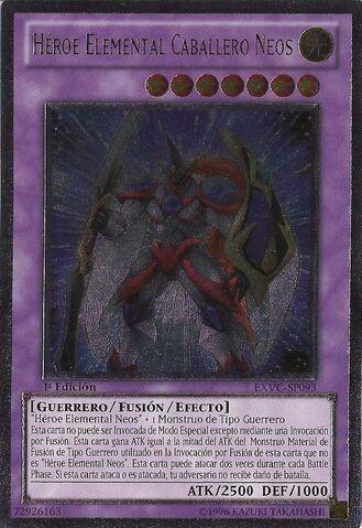 File:ElementalHERONeosKnight-EXVC-SP-UtR-1E.jpg