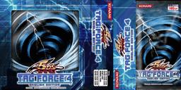 File:MasterMagic-Booster-TF04.png