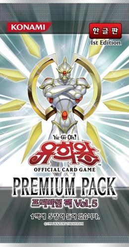 Premium Pack Vol.5