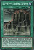 AncientGearFortress-SR03-FR-C-1E