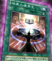 DarkSpellRegeneration-JP-Anime-DM