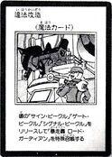 IllegalModding-JP-Manga-5D