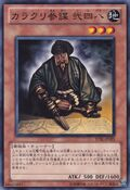 KarakuriStrategistmdl248Nishipachi-STBL-JP-C