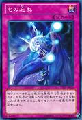 MemoryLoss-LTGY-JP-C