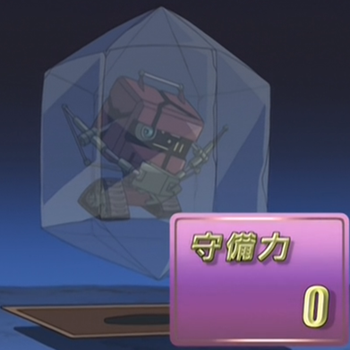 File:ClearCube-JP-Anime-GX-NC.png