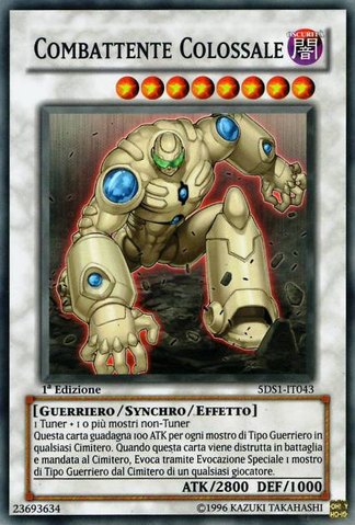 File:ColossalFighter-5DS1-IT-SR-1E.png