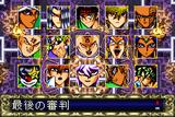 DDM TheLastJudgment.jp