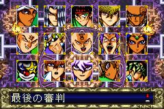 File:DDM TheLastJudgment.jp.png