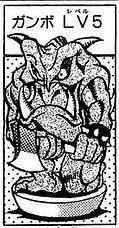 File:Gumbo-CapMon-JP-Manga.jpg