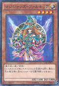 MagiciansValkyria-15AX-JP-MLR