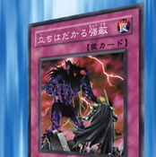 StaunchDefender-JP-Anime-GX