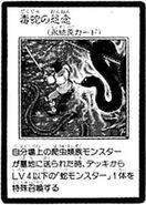 VipersGrudge-JP-Manga-GX