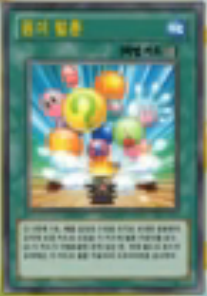 File:WonderBalloons-KR-Anime-AV.png