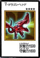 YDragonHead-JP-Manga-DM-color