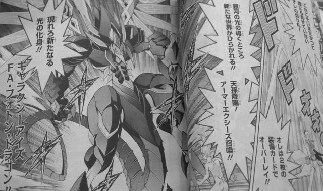 File:Kaito summons FA Galaxy-Eyes.png