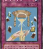 LifeShaver-JP-Anime-DM