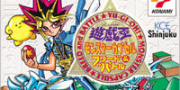 Yu-Gi-Oh! Monster Capsule: Breed and Battle