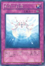 MiraculousDescent-EOJ-JP-R