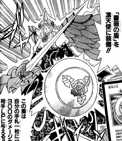 File:RoseShield-JP-Manga-5D-NC.png